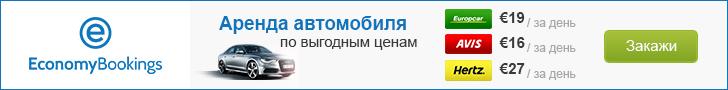 zamki-luary-samostoyatelnoe-puteshestvie-v-rezidentsiyu-koroley-i-krasavits2019-02-12