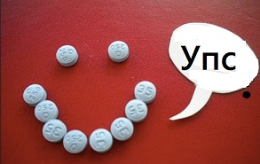 beremennost-pri-prieme-protivozachatochnyh-tabletok2019-02-13