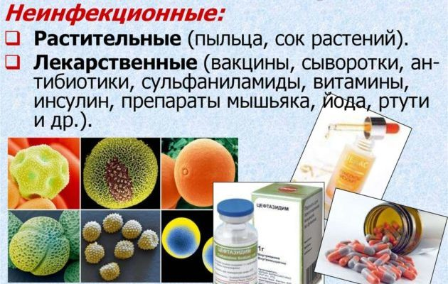 bronhialnaya-astma-lechenie-narodnymi-sredstvami-nedopustimo2019-02-13