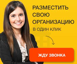 kak-ispolzuetsya-kora-duba-pri-ponose2019-02-13