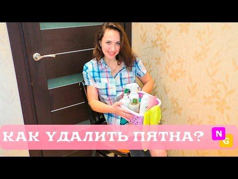 kak-ochistit-detskiy-matras2019-02-13