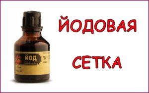 kak-uvelichit-grud-s-pomoschyu-yoda2019-02-13