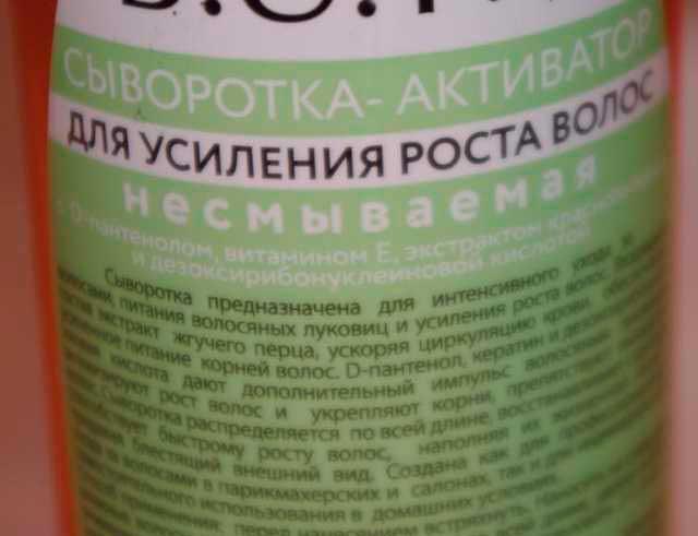 lekarstvo-ot-vypadeniya-volos-preparaty-i-sredstva-ot-oblyseniya2019-02-13