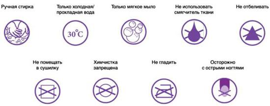 maz-ot-varikoza-pri-beremennosti2019-02-13