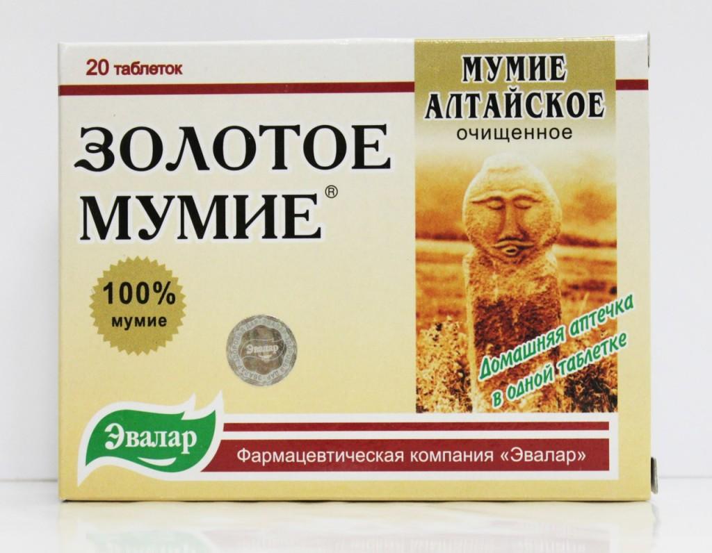 mumie-ot-rastyazhek-retsept2019-02-13