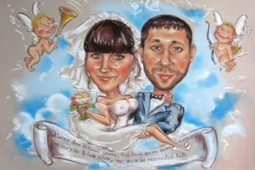 podarki-na-godovschinu-svadby-ih-znachenie-i-vybor2019-02-13
