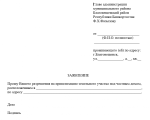 pravila-parkovki-vo-dvorah-zhilyh-domov-i-inyh-mestah2019-02-13
