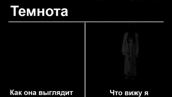rebenok-boitsya-temnoty-chto-delat2019-02-13