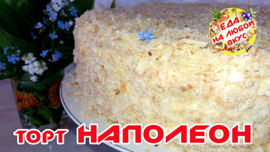 shokoladnyy-tort-bez-muki-volshebno-nezhnyy-desert2019-02-13