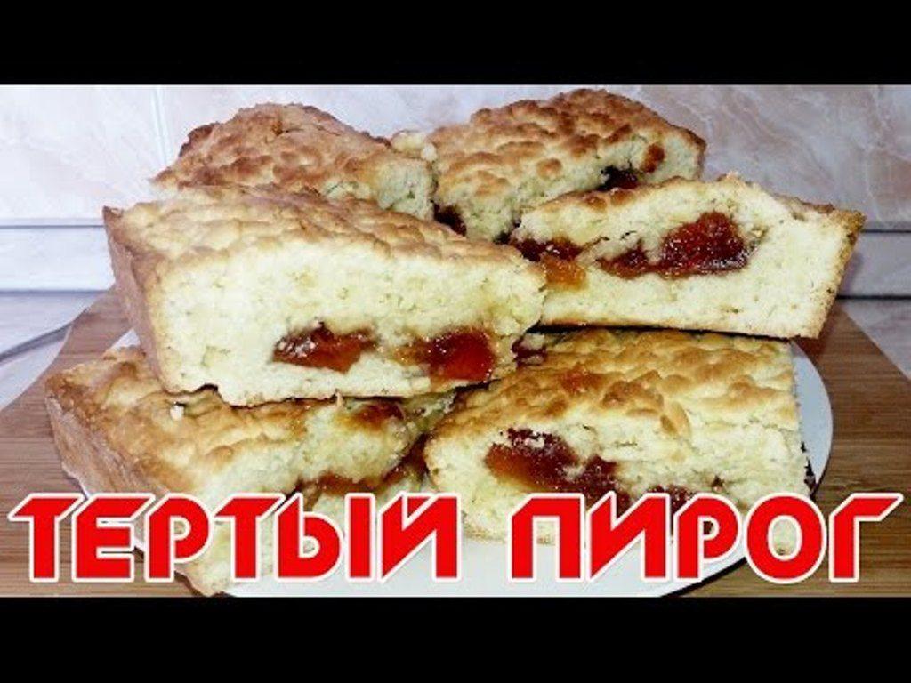 smetannyy-tort-pancho-dlya-lyubiteley-vkusnenkogo2019-02-13