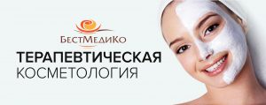 sposoby-omolozheniya-v-sovremennoy-esteticheskoy-meditsine2019-02-13