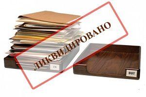 uvolnenie-materi-odinochki-kogda-mozhno-lishitsya-raboty2019-02-13