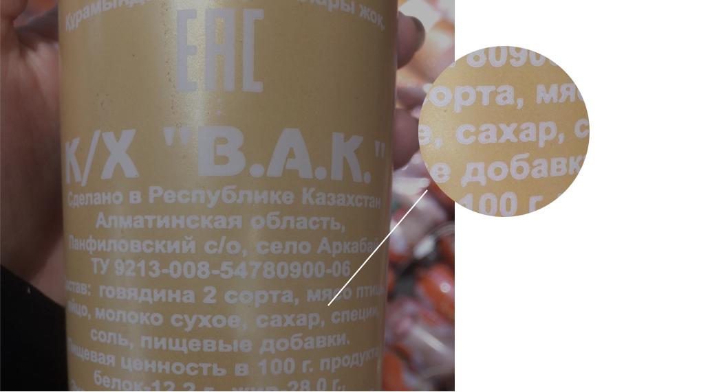 vafli-na-lyuboy-vkus-s-saharom-i-bez-nego2019-02-13